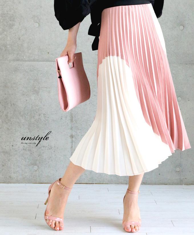 「unstyle」配色が素敵なプリーツスカートブラック ピンク プリーツ 配色 フレア 送料無料 【F180616】【S180826】□□