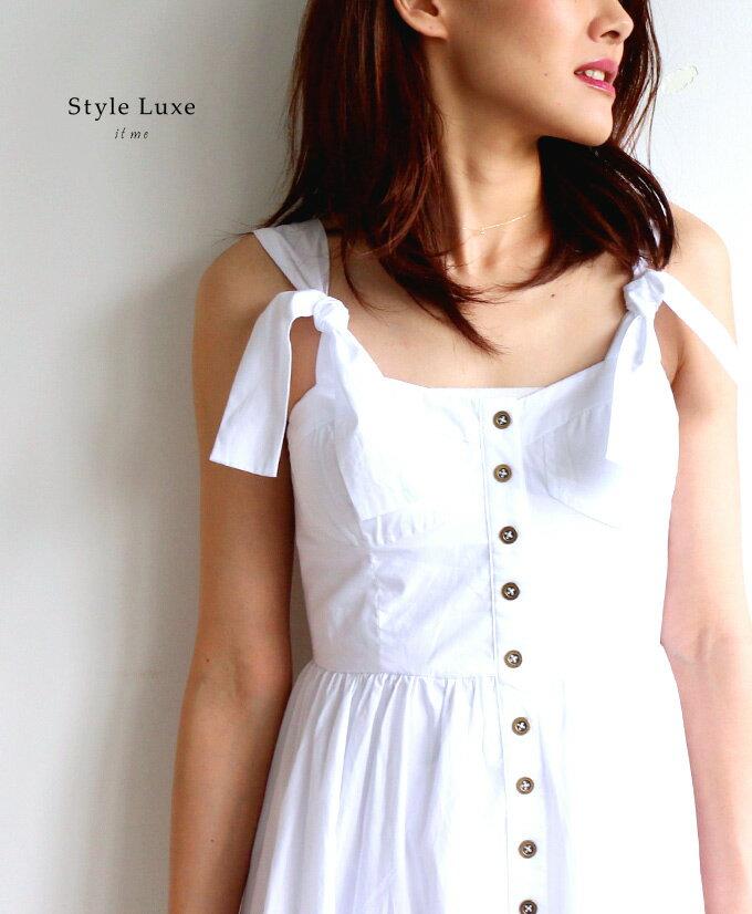 「styleluxe」お出かけに着たい♪ロングワンピースホワイト ワンピース 肩リボン【F180707】【S180801】送料無料