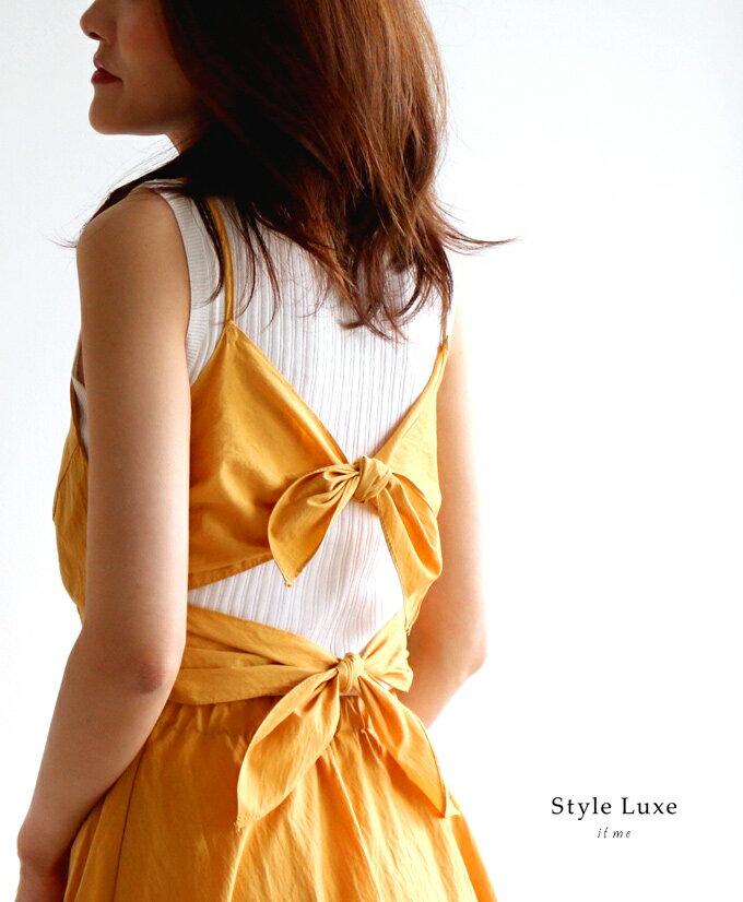 「styleluxe」後ろリボンのキャミワンピでお出かけコーデを。ワンピース イエロー バックリボン 【F180707】【S180805】送料無料