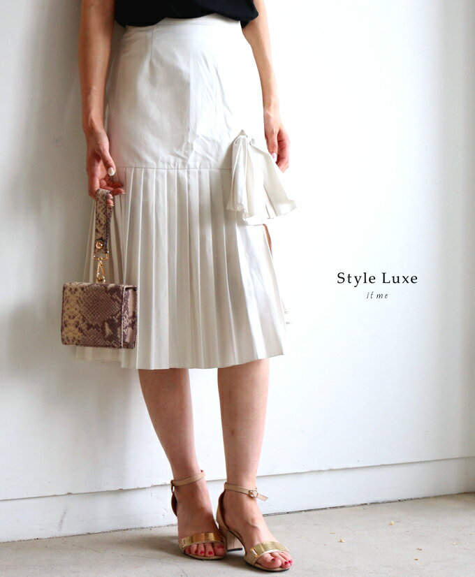 「styleluxe」女性らしいスカートリボン ホワイト ボトム 白 プリーツ アシンメトリー 光沢素材 タイト ふんわり フレア 切り替え【F170514】【S180810】送料無料
