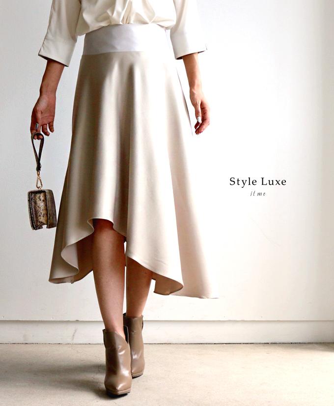 「styleluxe」ウエスト配色のアシメ変形スカートベージュ パープル スカート アシンメトリー 変形【F180811】【S181111】送料無料