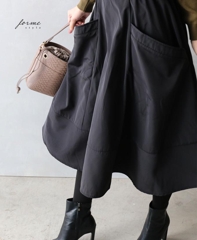 「forme」大きなポッケの立体スカートスカート ブラック レディース style 立体スカート 秋 冬【F170123】【S171122】