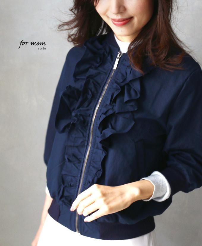 女性らしいフリルなMA-1ジャケット「forme」1/21 20時から残りわずか**ネイビー アウター MA-1 フリーサイズ レディース style ブルゾン フリル ジッパー チャック【F180913】【S190329】送料無料