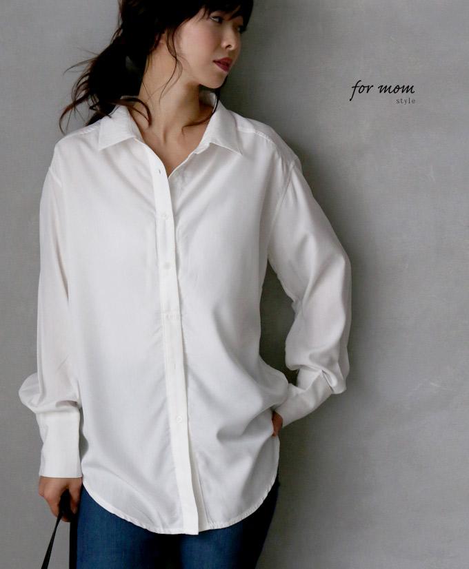 (ホワイト)上品な大人のとろみシャツ「forme」2way 着こなし方 オフショル ゆったり しっかり丈【F160517】【S190327】