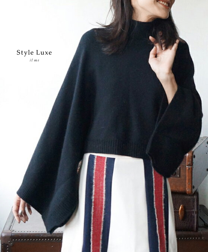 「styleluxe」12/27 20時から残りわずか**上質アンゴラ混ニット1【F161126】 袖コン 袖こん 送料無料