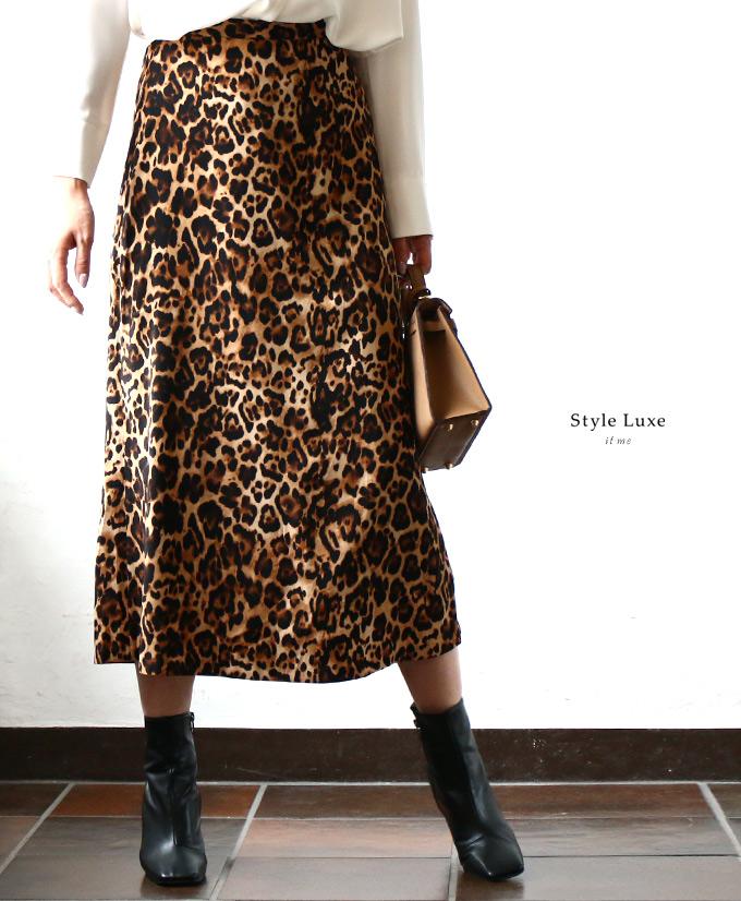 「styleluxe」大人女性に贈る。素敵レオパード柄スカート【再入荷♪12月13日20時より】スカート レオパード柄 ウエストゴム ヒョウ柄 アニマル柄 フリーサイズ style 送料無料【F181013】【S191213】