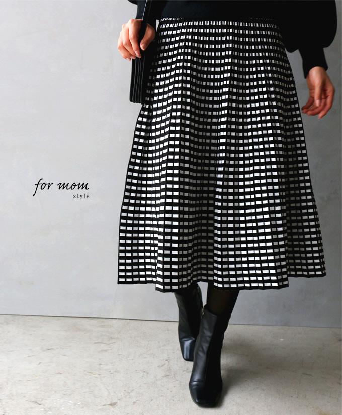 (ブラック)モード感たっぷりなモノトーンニット織りスカート「forme」【再入荷♪12月6日20時より】ブラック モノトーン スカート ニットスカート フレアスカート レディース style 【F181027】【S191206】
