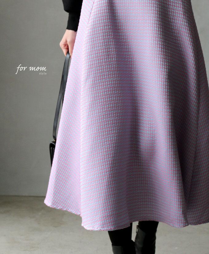 「forme」シルエットが綺麗な総刺繍フレアスカート2/11 20時から残りわずか**ブラック ピンク ロング フレアスカート フリーサイズ ロングスカート スカート Aライン【F180324】【S200126】送料無料