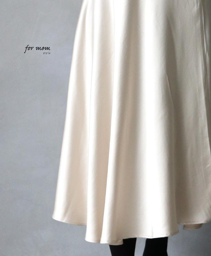 (アイボリー オリーブ)リッチな光沢感が魅力の艶感ロングスカート2/4 20時から残りわずか**スカート ロングスカート 総ゴム ウエストゴム レディース フリーサイズ style【F181106】【S190327】