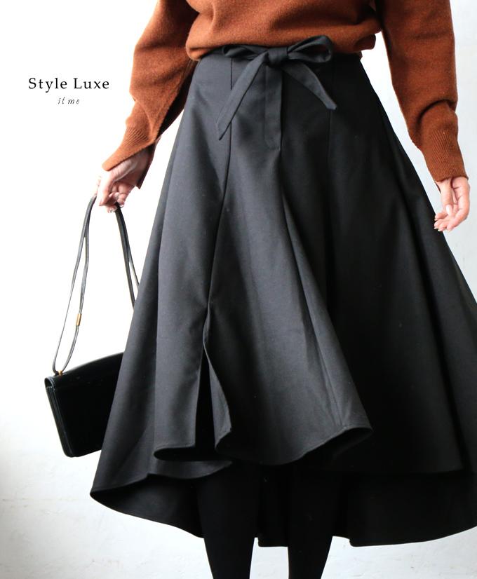 10/13 20時から残りわずか** 「styleluxe」美しく広がる表情豊かなアシンメトリーリボンスカートスカート アシンメトリー ブラック ブラウン ウエストリボン Aライン レディース フリーサイズ 【F181201】【S181216】送料無料