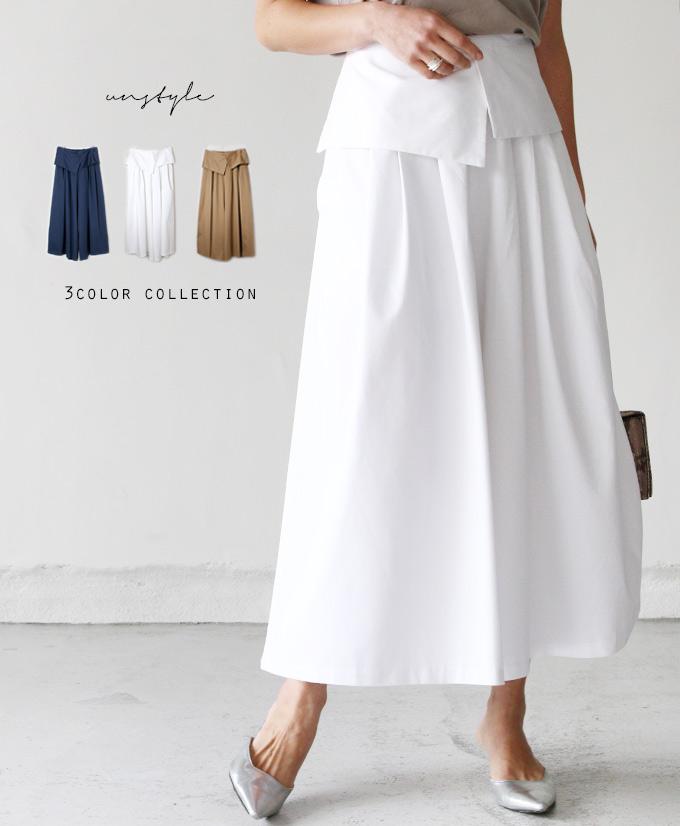 (ホワイト ベージュ ネイビー)ウエストデザインのスカート見えワイドパンツ「unstyle」ママ ママコーデ ワイドパンツ ウエストゴム ホワイト ベージュ ネイビー 送料無料【F180609】【S190315】□□