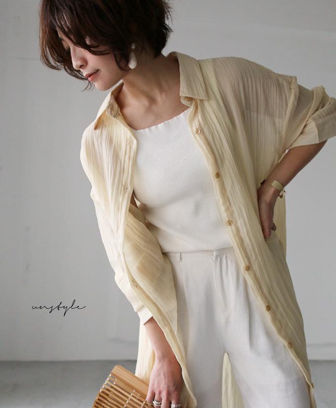 (ホワイト イエロー)抜け感と華奢感を感じるロングシャツ「unstyle」ロングシャツ シャツ アシンメトリー 光沢 イエロー