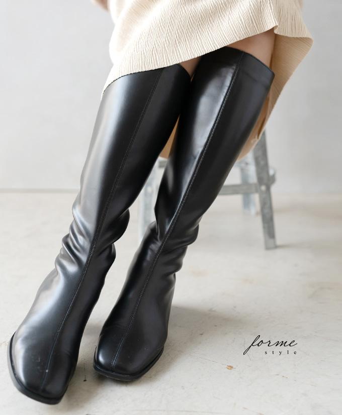 美脚見えするシンプルを極めたロングブーツ「forme」12/17 20時から残りわずか**ブーツ ロングブーツ ブラック 合皮 ヒール 美脚 3.5センチヒール レディース ファッション style【F191130】