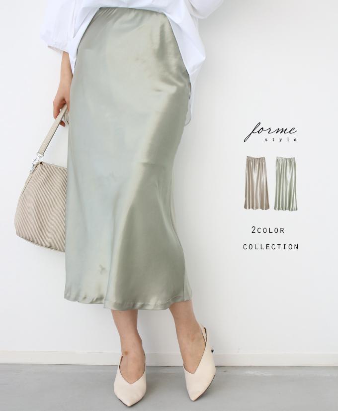 (アイボリー ミント)女性らしさを作る艶感スカート「forme」スカート 光沢 艶感 落ち感 高級感 サテン 透け感 レディース ファッション フリーサイズ style【F200305】【S200522】