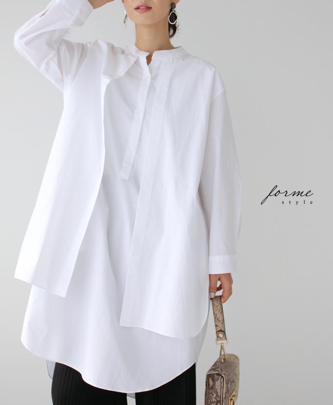 重ねシャツのドッキングデザインロングシャツ「forme」シャツ ロング丈 ドッキング ハリ感 レイヤー 綿 スタンドカラー オーバーサイズ ホワイト レディース ファッション フリーサイズ style【F200324】【S200501】