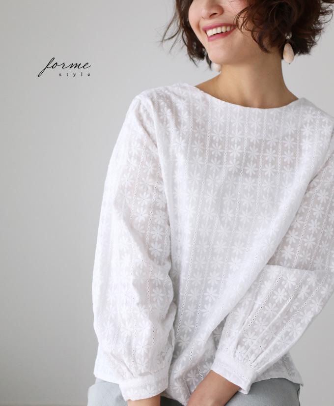 3WAYで着るお花の刺繍ブラウス「forme」トップス ブラウス 刺繍 3way コットン 羽織 レディース ファッション フリーサイズ style【F200428】