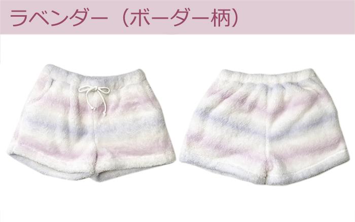 春天短褲客氣的觸感睡衣女士冬天fuwamoko熱情的旅遊也鼓鼓地熱情