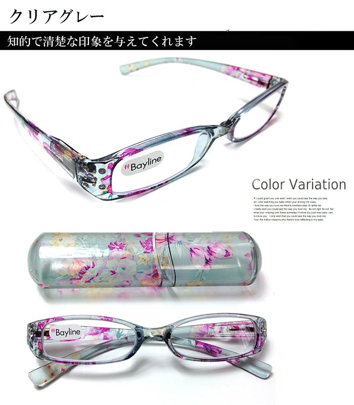 领先的老花眼镜女性花纹线斯通清除花纹式样读取玻璃杯女性漂亮玻璃杯蓝光