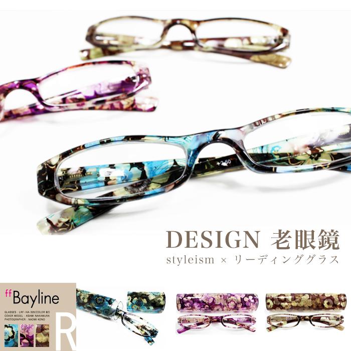 0bd02eb6161 Hobby reading glasses reading glasses men women fashion weakly useful reading  glasses Bayline   AMS reading glasses (glasses) modern floral designs ...