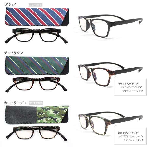 老花眼男性弱阅读眼镜男子阅读眼镜 NEC 领导人 classicneckreeders 阅读眼镜女性时尚便携箱蓝色光切与智能手机的蓝色光 pc 蓝色切漂亮的圣诞礼物
