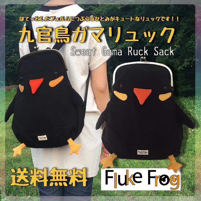 健身房主人(gymmaster)Fluke Frog秦吉了運動衫小錢包帆布背包帆布背包小錢包小錢包大容量