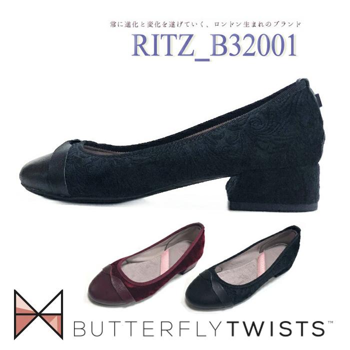 b1445839bdbf Styleism Butterfly Twist Ritz Pumps Shoes Heel B32001aw. Butterfly Twists  Charlotte Pump Cream Black