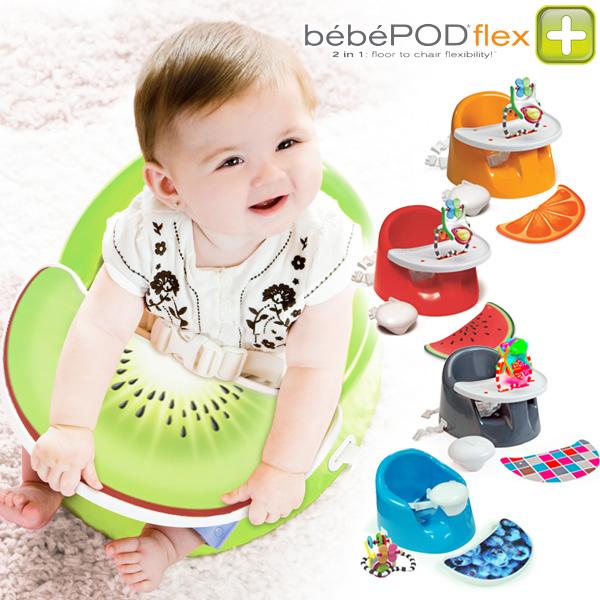 Bebe Pod Flex Bebepodflex Plus Princelionheart Prince Lion Heart Baby Chair Table Sassy With A Toy