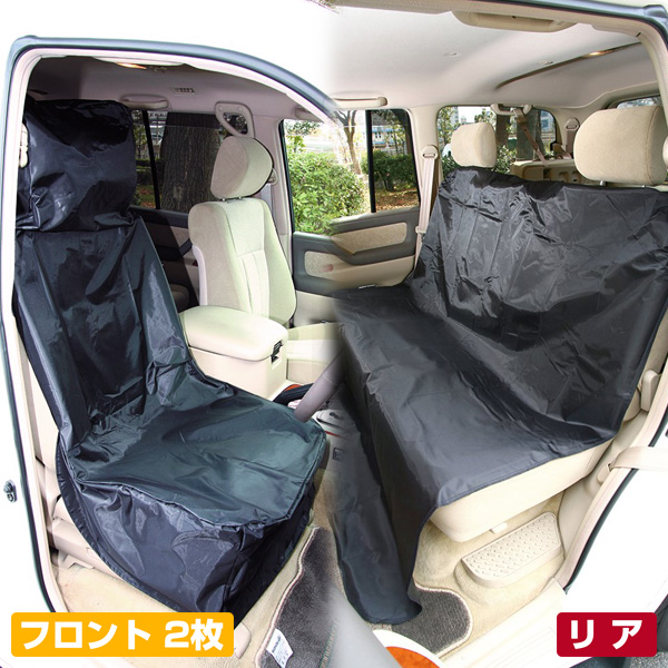 Astonishing Automotive Quick Waterproof Seat Covers Black Ws 01 Ws 02 Front 2 Rear For One One Set Universal One Size Fits Most Water Sports With You Machost Co Dining Chair Design Ideas Machostcouk