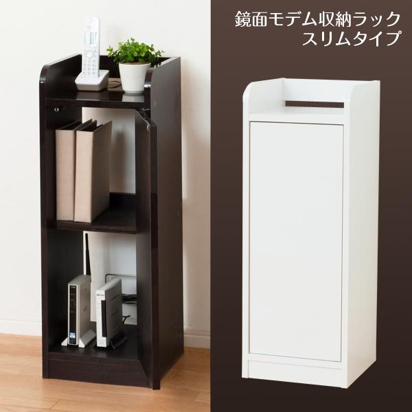 stylemarket | Rakuten Global Market: Mirror storage rack slim ...
