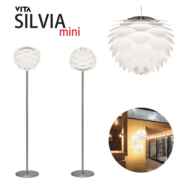 SILVIAmini フロアライト 02009-FL おしゃれなデザイナーズ照明 インテリア照明 スタンドライト