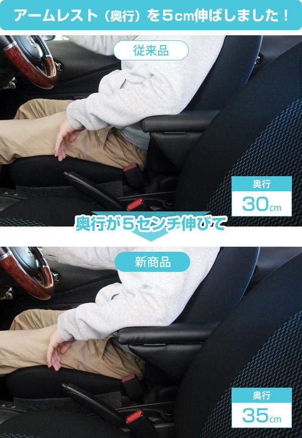 日本日产汽车 (尼桑) (注) 注-只有中心控制台方块黑色扶手弯头每个扶手椅子
