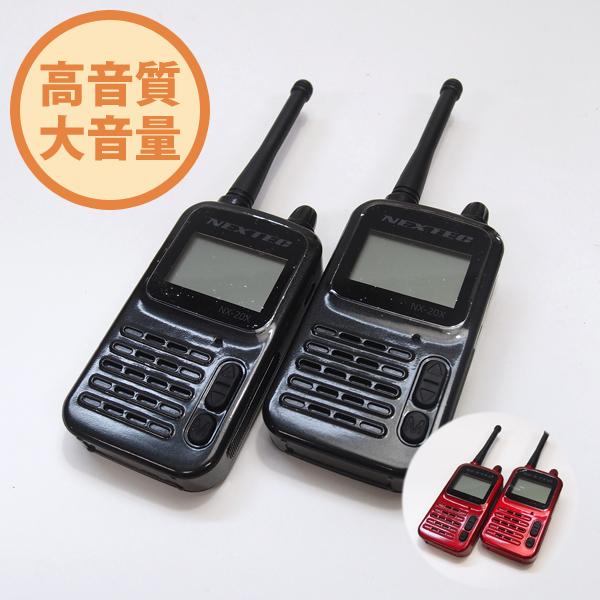 NEXTEC(ネクステック) 特定小電力トランシーバー NX-20X ブラック/レッド 2台セット イヤホンマイク付属 充電式 免許資格不要 薄型 小型 軽量 FMラジオ受信【あす楽15時まで】