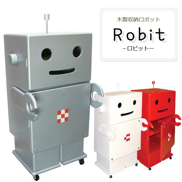 【送料無料※沖縄除く】HERO 木製収納ロボ ロビット(Robit) レッド/シルバー/ホワイト 収納家具/キャスター付き/ロボット/本棚/可動棚/子供用キャビネット/個性的/かわいい