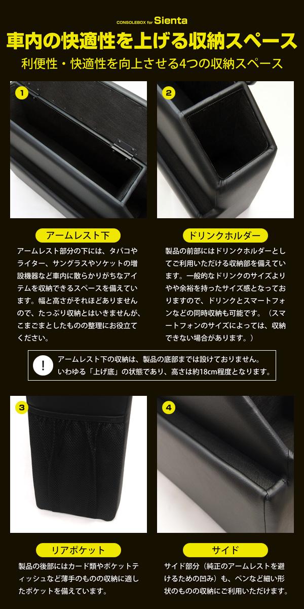 日本丰田 (丰田) 170 系列 / 175 只 sienta 控制台箱扶手扶手饮料架 NSP170G NHP170G NCP175G 内饰件