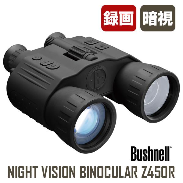 Bushnell(ブッシュネル)エクイノクスビノキュラーZ450R デジタルナイトビジョン デジタル双眼鏡 4倍/暗視スコープ/動画撮影