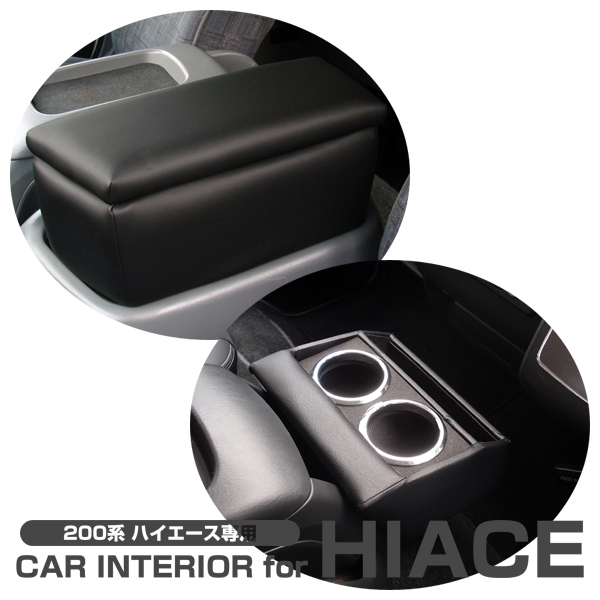 An Toyota H200 Series Hiace Said Console Drink Holder Table Tray Arm Elbow Put Wide Armrest Gl