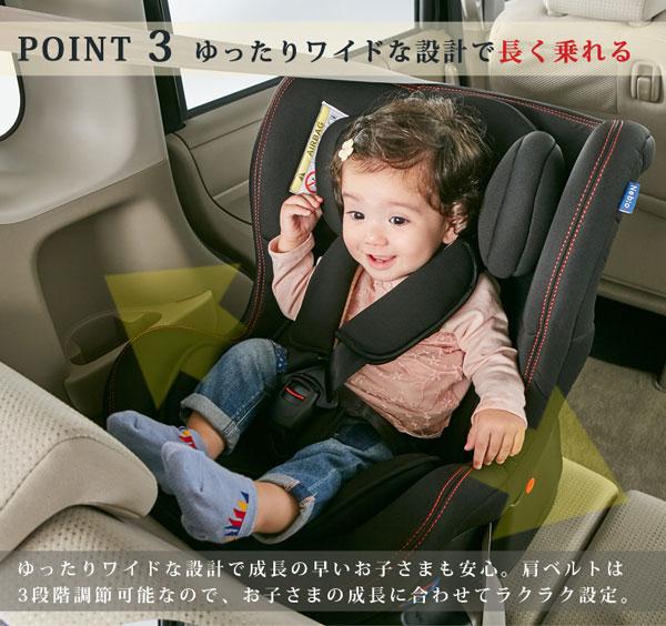可小合欢树沙坑Nem Pit nebio Nebio儿童席席简易装设简单新生儿0岁4岁左右欧洲联盟安全规格(ECE-R44)5分式可躺覆盖物洗手