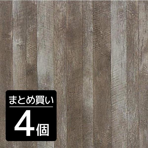 【送料無料※沖縄除く】KABEDECO カベデコ KABE-03 グレーウッド 2.5m まとめ買い×4本/壁紙 シール ウォールステッカー 貼ってはがせる DIY リメイク デコレーション