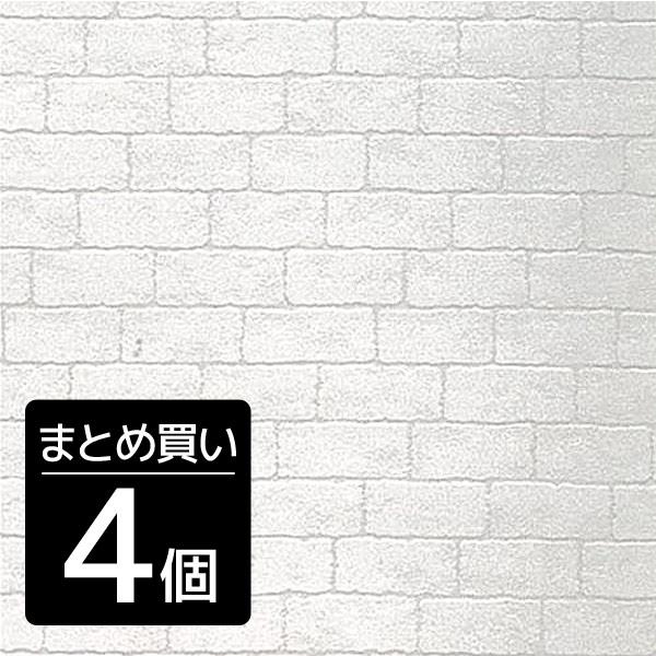 【送料無料※沖縄除く】KABEDECO カベデコ KABE-05 ホワイトブロック 2.5m まとめ買い×4本/壁紙 シール ウォールステッカー 貼ってはがせる DIY リメイク デコレーション
