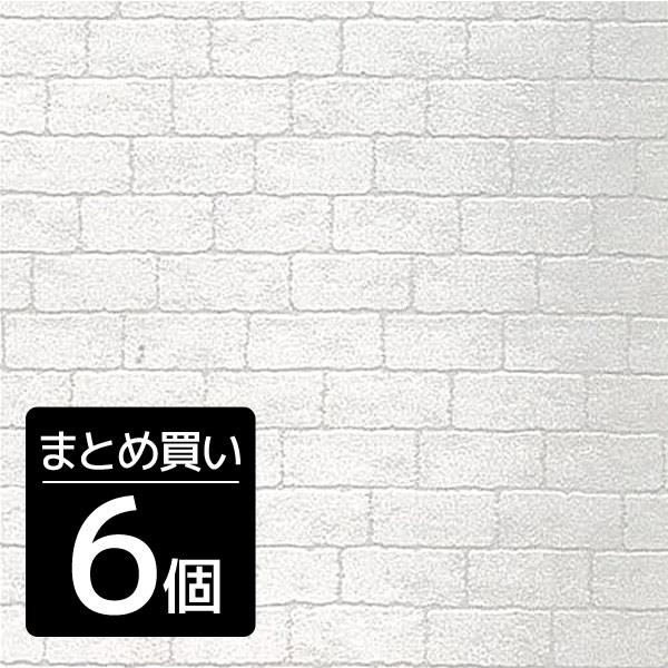 【送料無料※沖縄除く】KABEDECO カベデコ KABE-05 ホワイトブロック 2.5m まとめ買い×6本/壁紙 シール ウォールステッカー 貼ってはがせる DIY リメイク デコレーション