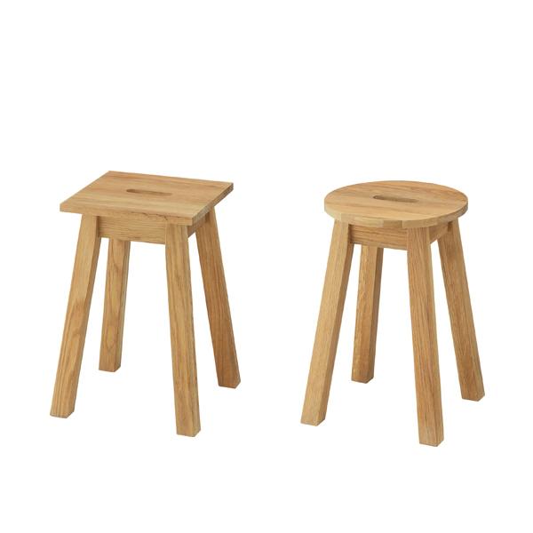 Haten スツール 丸/角/リビング・ダイニング・1人掛け椅子