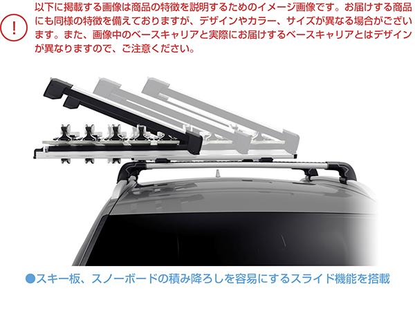【送料無料※沖縄除く】THULE(スーリー) CX-5専用ベースキャリア(フット7205+ウイングバーエッジ 7215B/7214B+キット5079)+スキーキャリア スノーパック エクステンダー7325 KF#