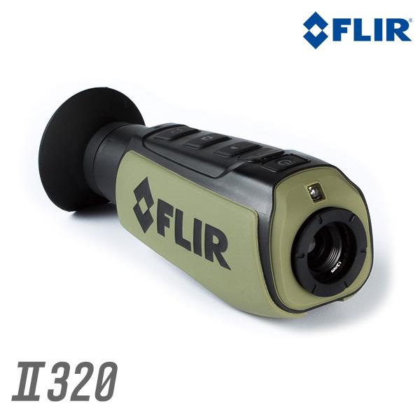 【代引不可】FLIR(フリアー)フリアースカウトII 320 サーマル暗視スコープ/熱感知式暗視単眼鏡/防犯防災/救助/観察/ナイトビジョン