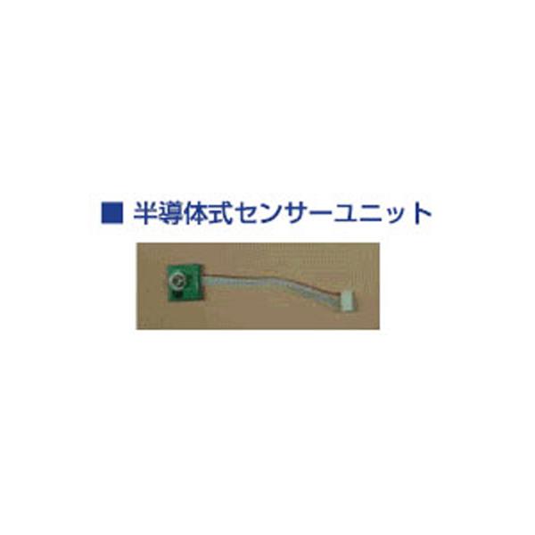 アルコール検知器AC-011用半導体センサーユニット AC011SU