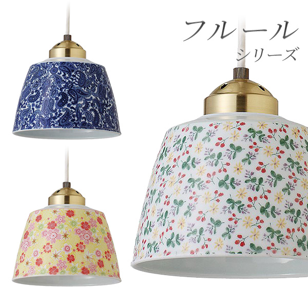 Stylemarket rakuten global market arita ware making pendant light arita ware making pendant light japanese style interior modern redecoration lamp shade earthenware mozeypictures Image collections