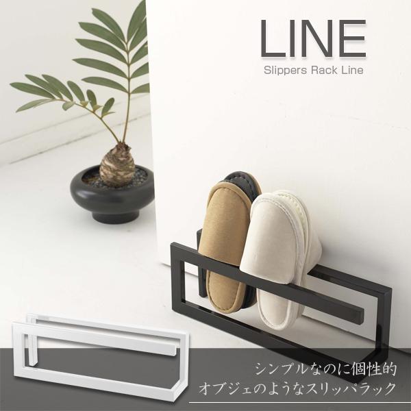 Beautiful Slipper Rack Line / Slippers Stand/fashion / Slim / Personality / Nordic /  Gift