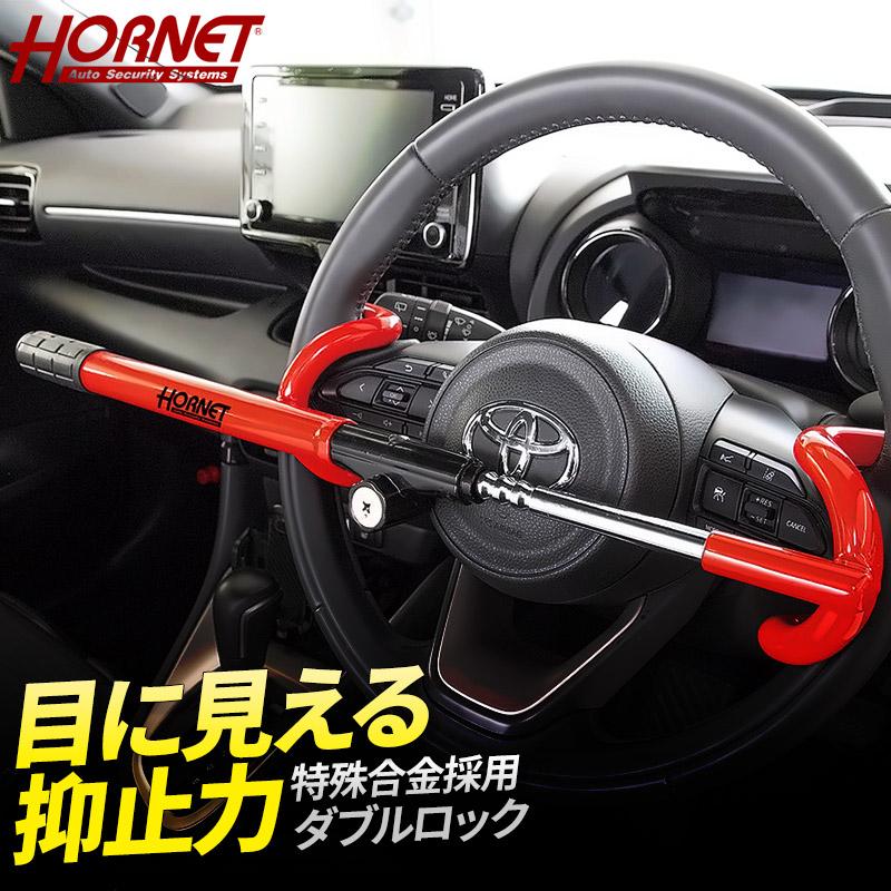 L 形的木制衣架机架 W400 / 博衣橱衣柜衣架衣架服装架