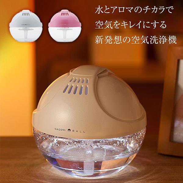 「 和 」 S 空气净化器和芳香精油 3 书籍,宠物 HD2 反香烟 USB 连接