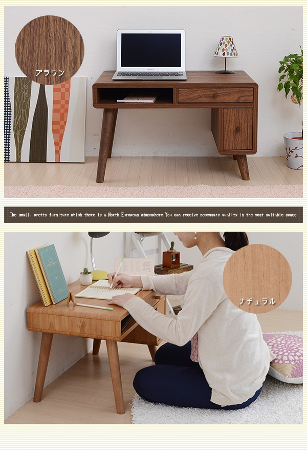 Pico Series Pc Desk Low Table Wooden Tatami Room