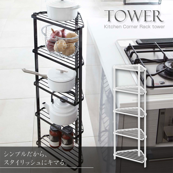 stylemarketRakuten Global Market Kitchen corner rack Tower 5